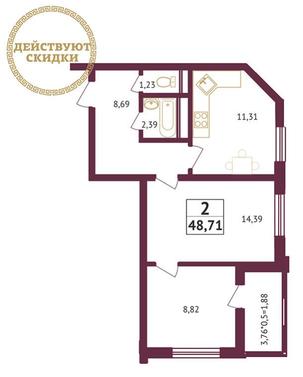 Студия - 48,71 кв. метров