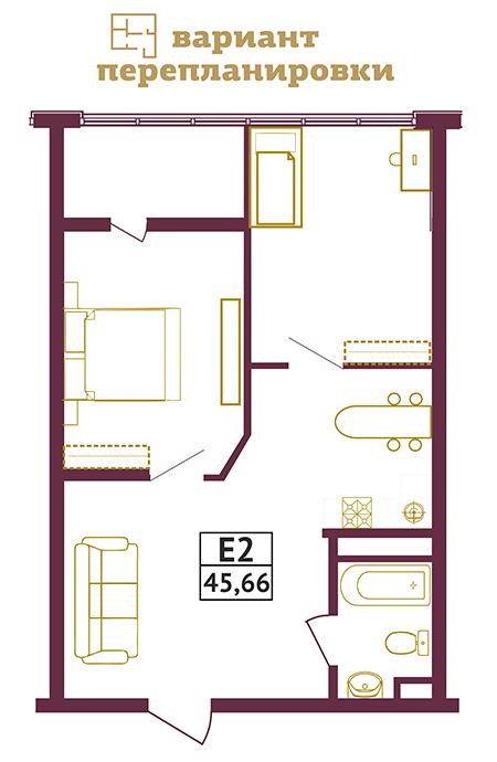 Студия - 45,66 кв. метров
