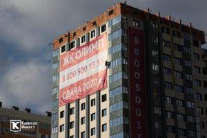 Фотоотчёт о строительстве ЖК Олимп - Январь 2020